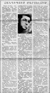 Article dans une revue arménienne - 1970